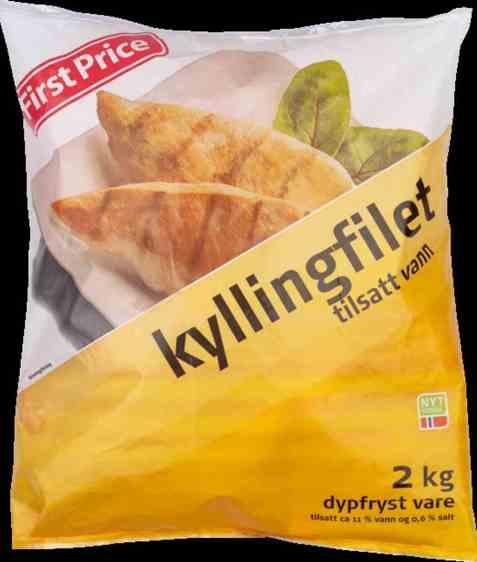 Bilde av First price kyllingfilet 2 kg fryst.