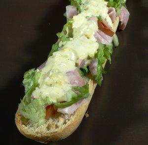 Les mer om Lunchbaguett hos oss.