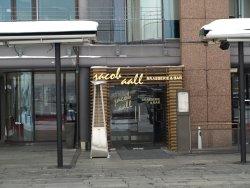 Bilde fra Jacob Aall Brasserie og Bar